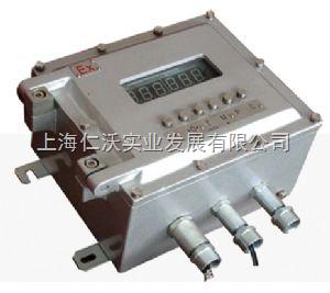 E0811隔爆型4-20mA信号输出电子称,优宝XK3102-908防爆仪表箱