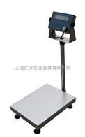 HLIXK3101本安型稱重顯示器,XK3101防爆儀表電子秤
