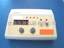 TN-310苯检测仪