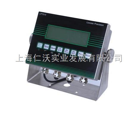 XK3150-EX本安型称重显示器,宁波朗科XK3150-EX防爆称重仪表