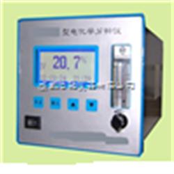 CPT2312电化学气体在线报警器