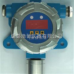 GT200智能型气体检测变送器