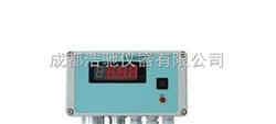 SP1005一氧化碳报警器