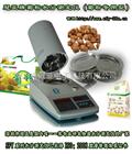 SFY-6青海菊粉水分测定仪、菊芋水分仪、菊片水分测定仪