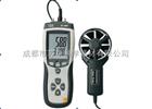 DT-8897四川超大液晶数字显示具有调零、偏移和数据功能DT-8897差压风速计