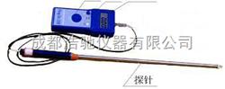 HZS1-FD-M2快速水分测定仪