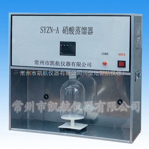凯航硝酸蒸馏器