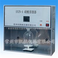 时时彩平台硝酸蒸馏器