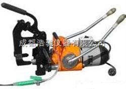 ZG-31II电动钢轨钻孔机