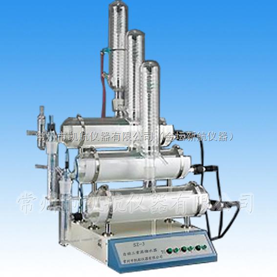 凯航自动三重蒸馏水器