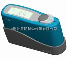 MG6-SM光泽度计/科仕佳0-999光泽度计