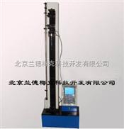 LDX-5000萬能拉力機