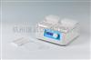 MS100杭州瑞誠 MS100微孔板振蕩器