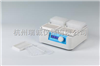MS100杭州瑞诚 MS100微孔板振荡器