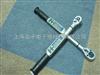 上海200N扭矩扳手多少钱