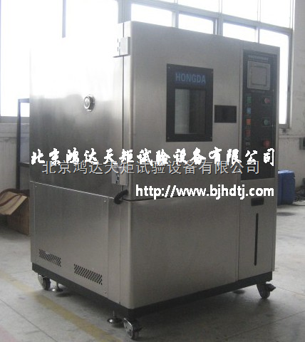 HT/GDSJ-80高低温试验箱厂家直销
