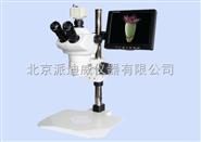 立体视频显微镜LCD-80102