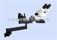 摇臂体视/旋臂支架显微镜 解剖