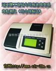GY-110SE执法商务部门专用病害肉变质肉快速检测仪 病害肉快速检测仪