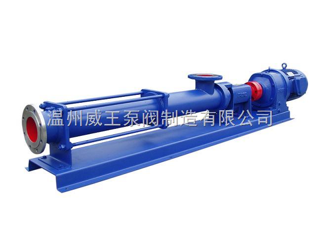 GF不锈钢单螺杆泵永嘉县威王制造有限公司