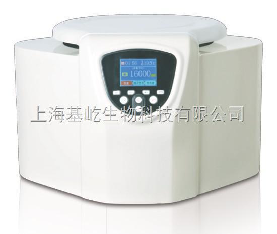 H/T16MM台式高速离心机