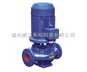 IRG型立式单级单吸热水泵