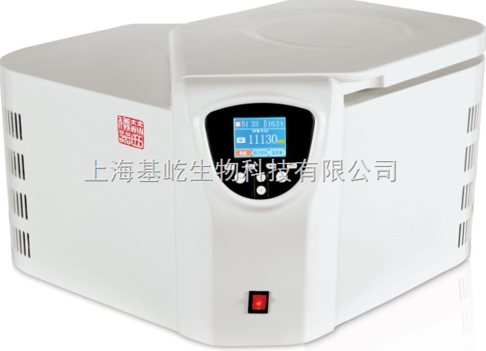 HR/T16M台式高速冷冻离心机
