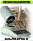 全国通用的生物质颗粒燃料水分测定仪、木屑颗粒水分测量仪
