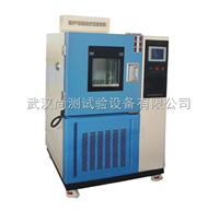 武汉小型高低温试验机