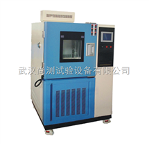 SC/GDW-100武汉小型高低温试验机