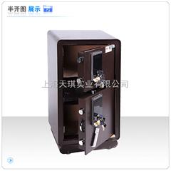 上海保险箱品牌