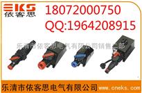 FCX-16/32/63|FCX-16/32/63防水防尘防腐插接装置/工业插座/连接器的 新报价