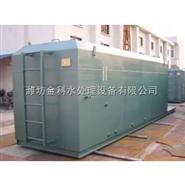 濮陽二氧化氯發生器供應商 專業廠家 技術先進 防爆裝置
