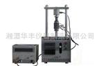 WDT (石墨材料)电导率测试仪(块状电阻率)