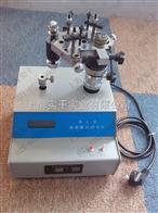 數顯量儀測力計
