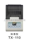 通用天平打印机TX-100/TX-120/TX-110