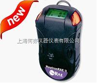 PRM-3021新一代NeutronRAE II χ、γ、中子射线快速检测仪