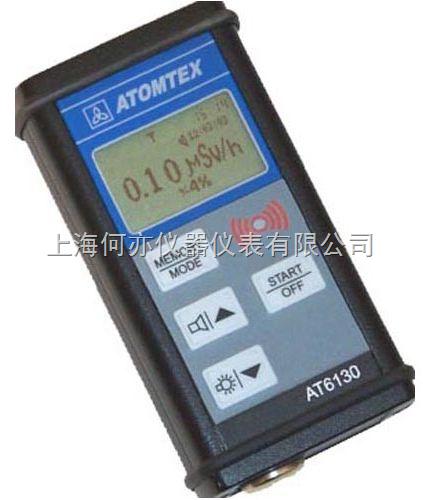 白俄罗斯AT6130射线检测仪辐射剂量仪