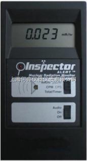 Inspector Alert 多功能射线检测仪