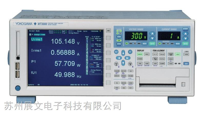 日本横河高精度功率分析仪WT3000