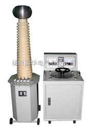 电缆耐压试验设备 (试验变压器)