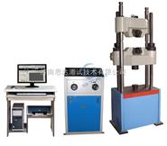 WEW-1000D微机屏显液压式万能试验机