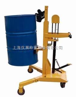 油桶磅称500kg可倾式圆桶装卸车秤