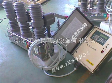 ZW32-12KV永磁操作机构带控制箱打桩PT安装v机构的外置图纸图片
