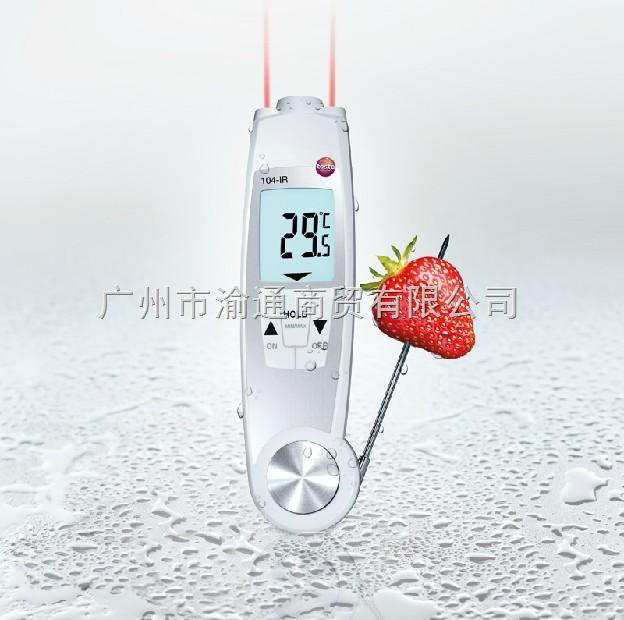 testo 104-IR 折叠式防水温度仪(带红外测量)