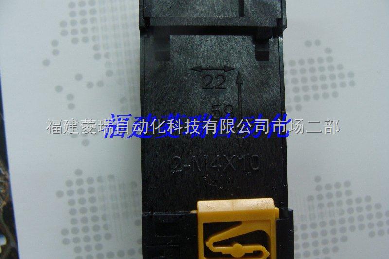 欧姆龙继电器日本omron欧姆龙继电器插座2-m4x10