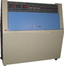ZN-P紫外ZN-P紫外老化试验箱