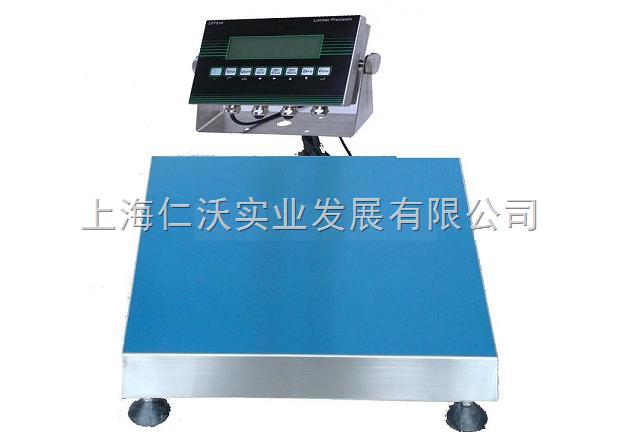 油漆防爆电子秤XK3150-EX价格,E0822称涂料用的防爆电子称