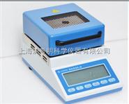 DHS16-A多功能红外水份仪/上海精科红外水份测定仪器