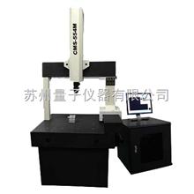 手动接触式三坐标测量机CMS-554M